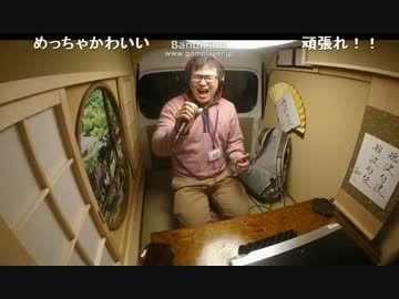 người Nhật thích một mình 1