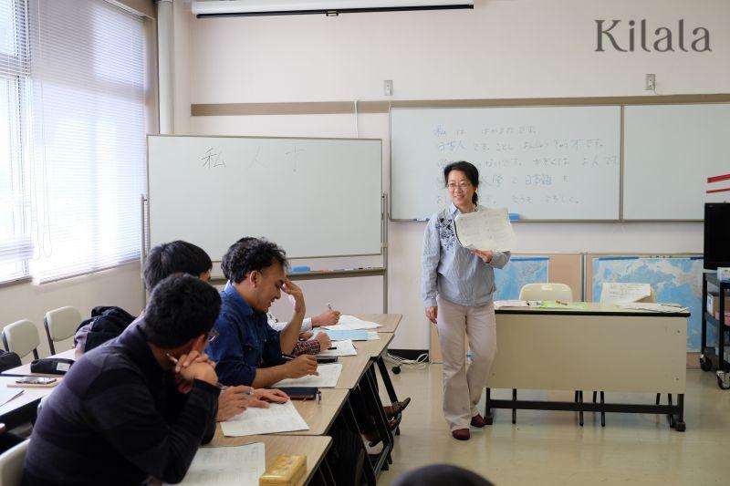 Khoá học tiếng Nhật dành cho du học sinh