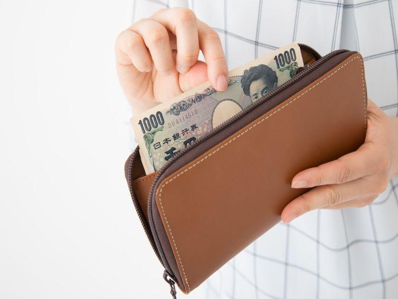 lao động Nhật Bản nhận lương bằng tiền mặt