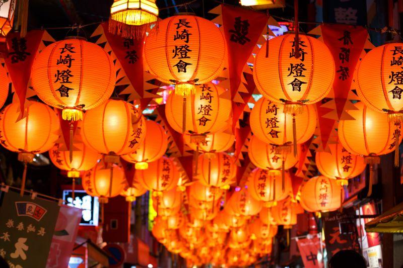 lễ hội lồng đèn Nagasaki