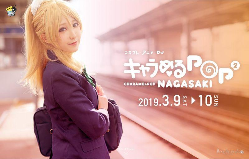 cuộc thi cosplay Caramel Pop Nagasaki