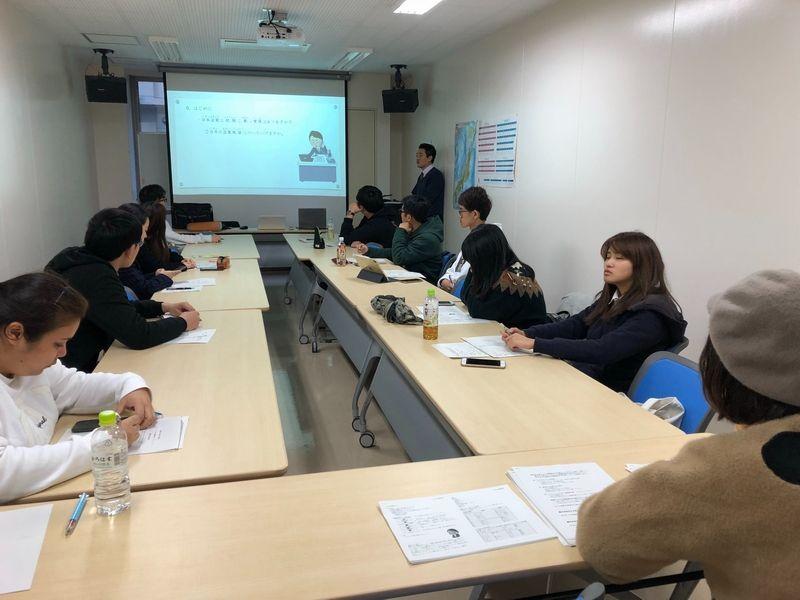 ビジネス日本語セミナー