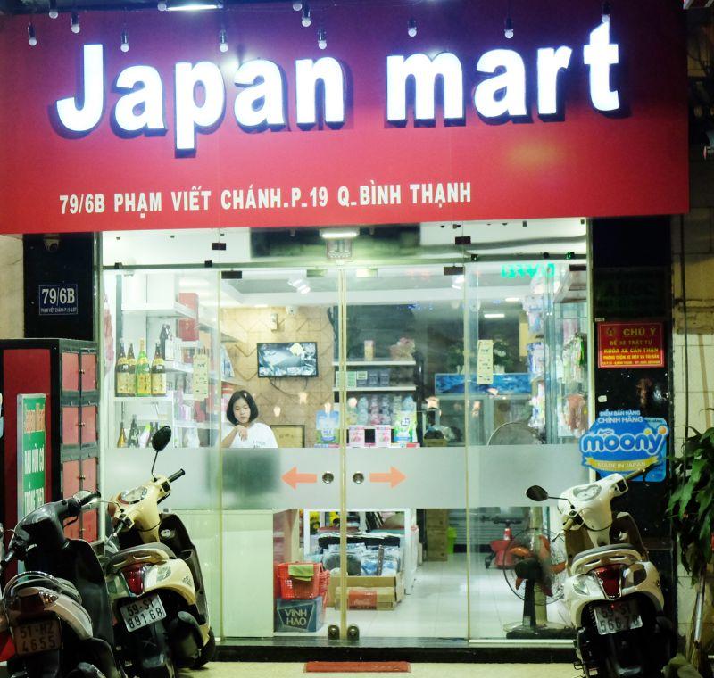 第2の日本人街