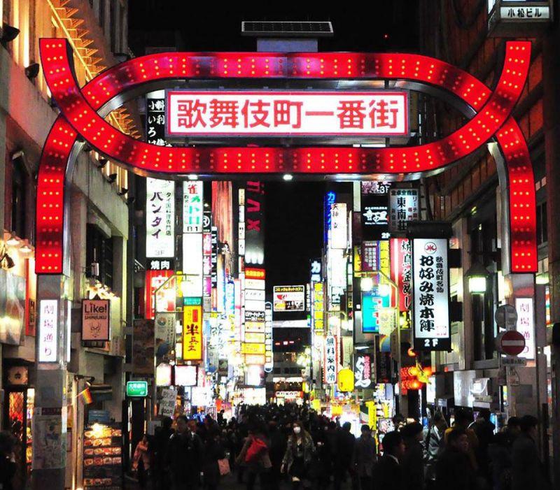 phố đèn đỏ Kabukicho Shinjuku