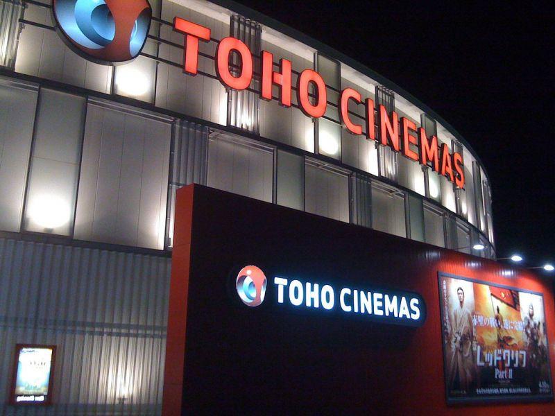 Rạp chiếu phim tại Nhật