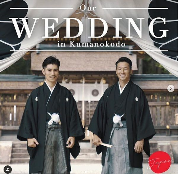 đám cưới đồng tính Nhật
