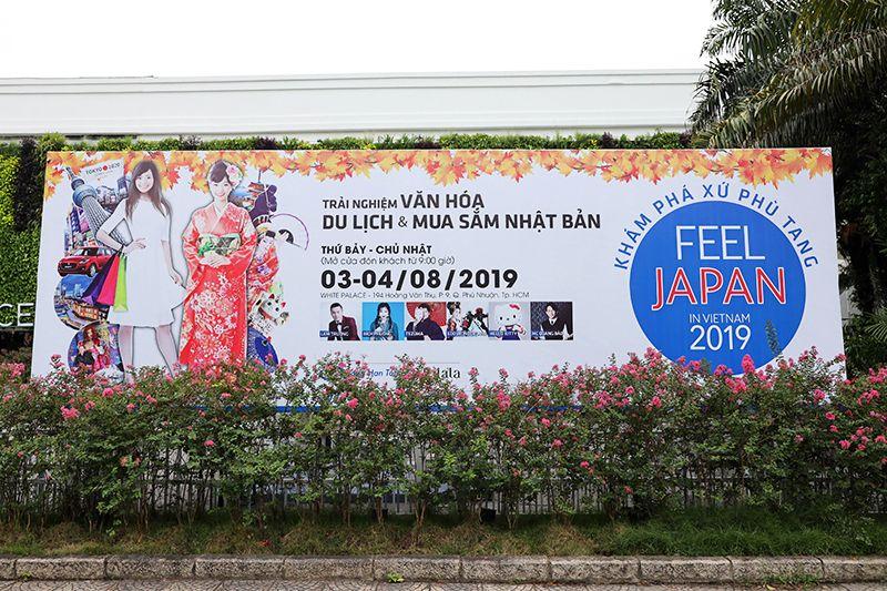 Feel Japan 2019
