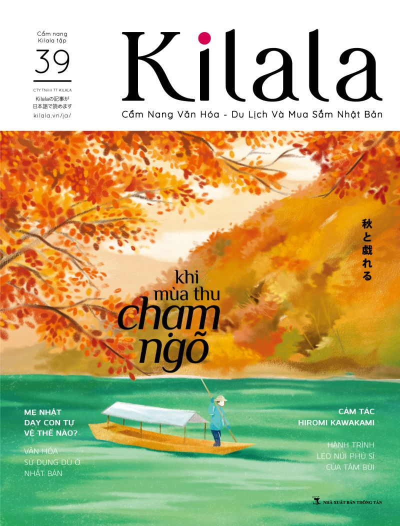Kilala Vol 39
