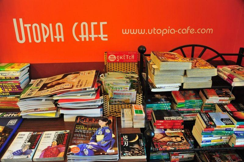 ユートピア・カフェの漫画コーナー
