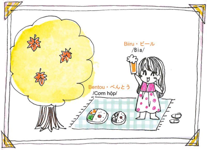 Learn Japanese: Mùa thu Nhật Bản