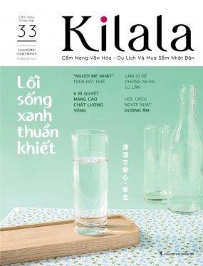KILALA vol.33