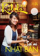 KILALA vol.14