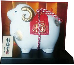 tượng gốm sứ Dương Cưu