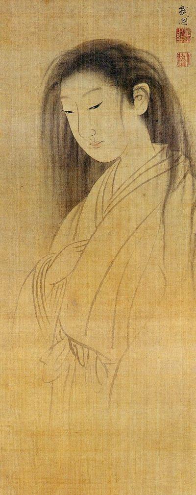 Hồn ma Oyuki