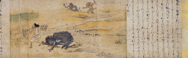 10 chuyện ma rùng rợn của Nhật Bản (phần 2)