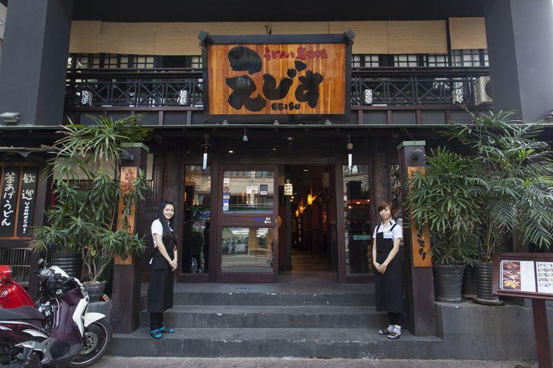 nhà hàng Ebisu