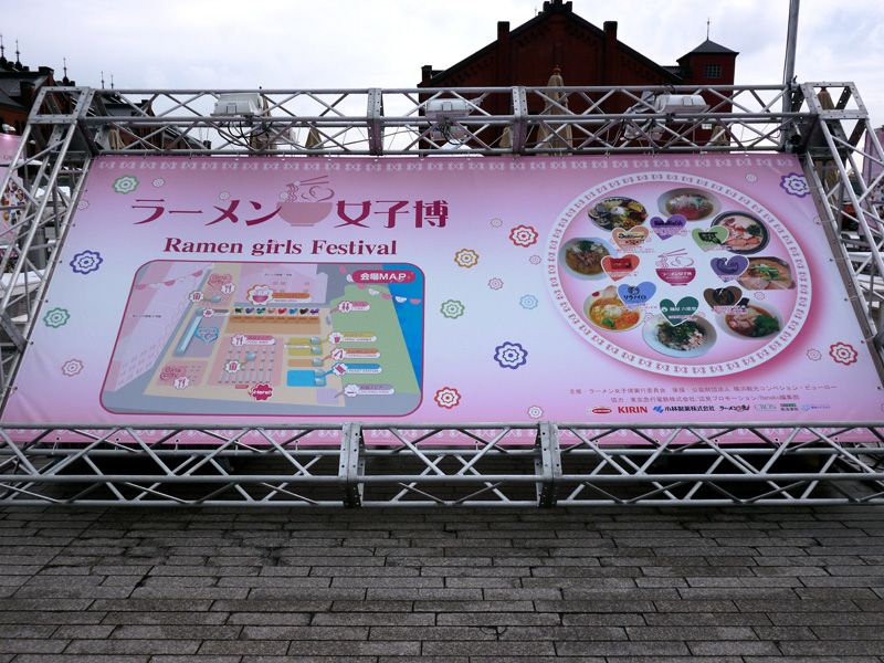 Ramen Girls Festival