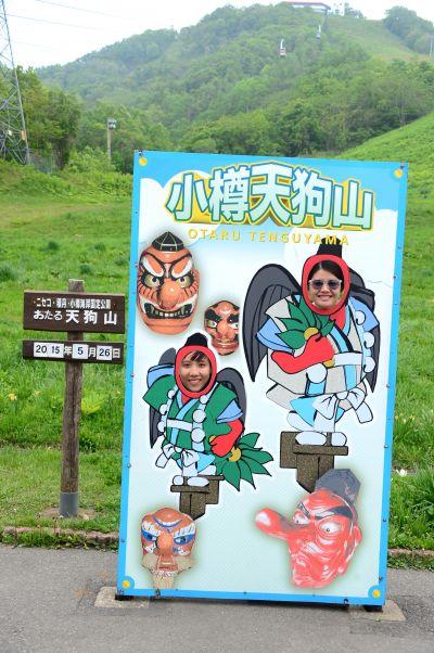 ngọn núi Tengu nơi có đền thờ Thiên Cẩu