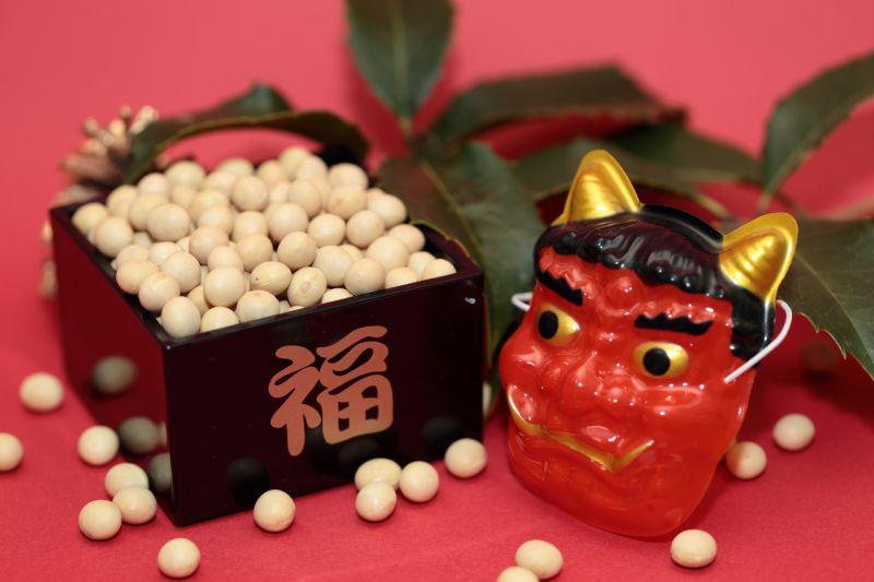 lễ Tiết phân gia đình người Nhật