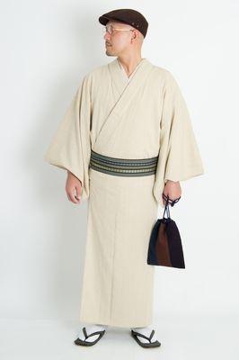 Kimono màu ngà voi