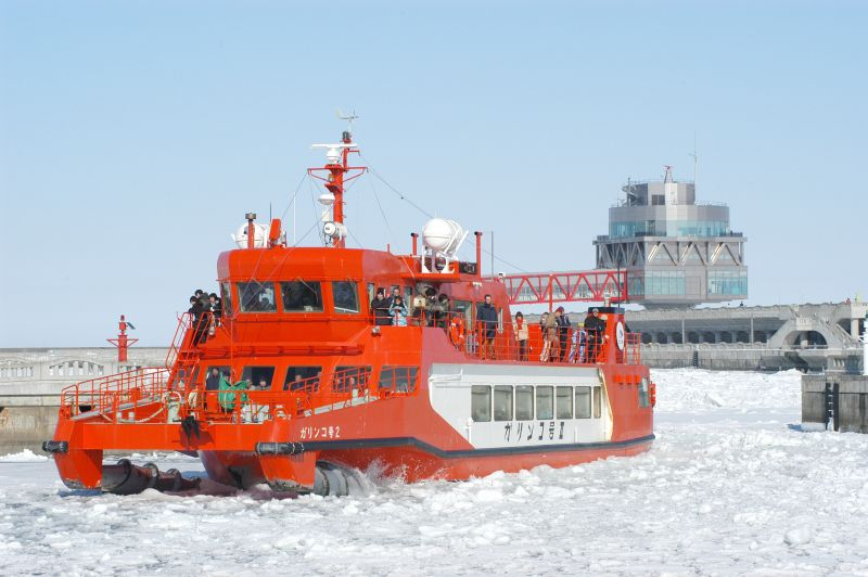 tàu phá băng Garinko-2