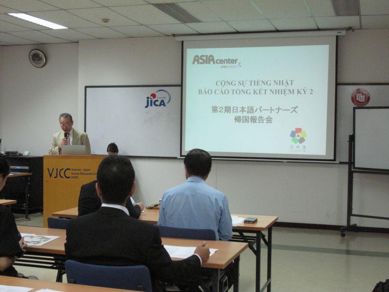 Giám đốc Trung tâm Giao lưu Văn hóa Nhật Bản Việt Nam Japan Foundation
