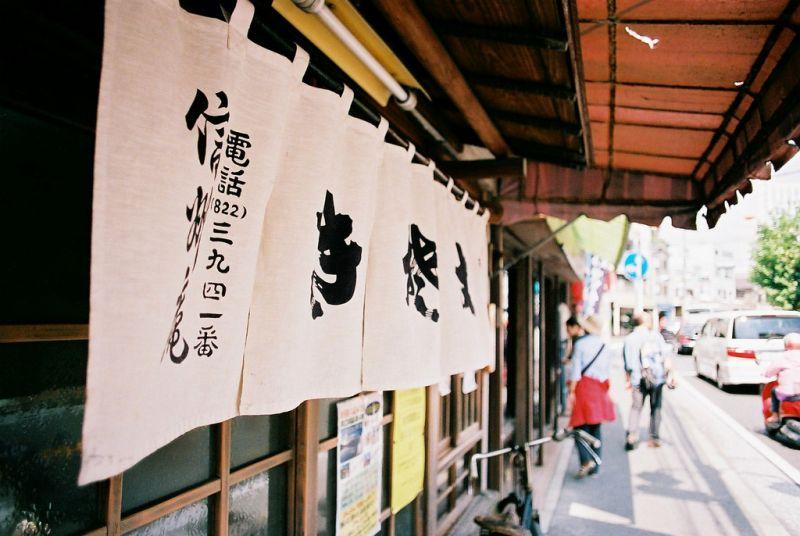 Noren, chiếc rèm cửa duyên dáng Nhật Bản