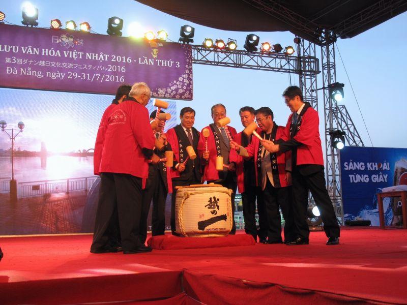 日越文化交流フェスティバル2016