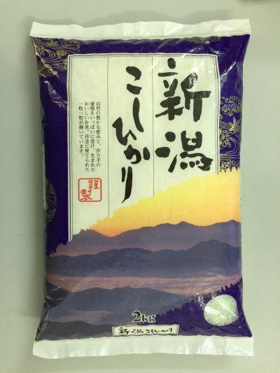 Gạo Koshihikari