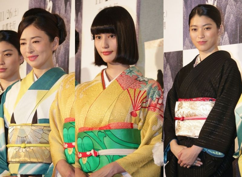 """Dàn nữ diễn viên phim """"Cố đô"""" trong trang phục Kimino"""