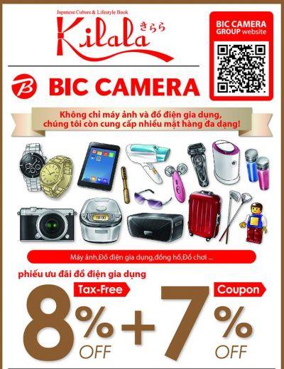 kilala coupon bic camera