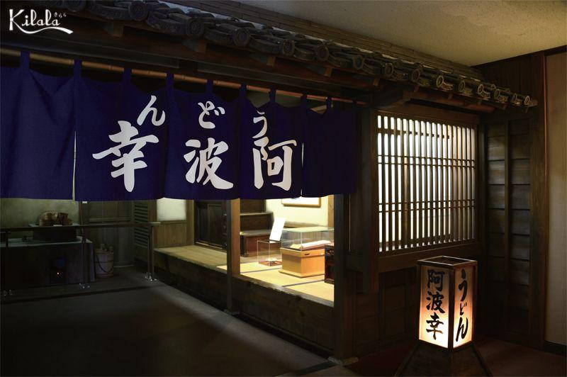 tiệm mì Awako của gia đình Kokichi