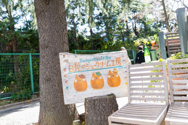 tiệm bánh su kem Totoro