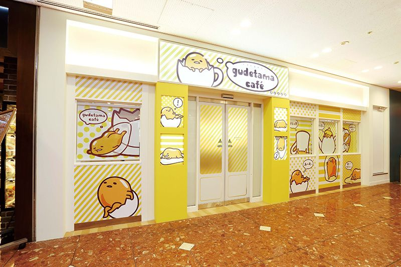 tiệm Cafe trứng lười Gudetama