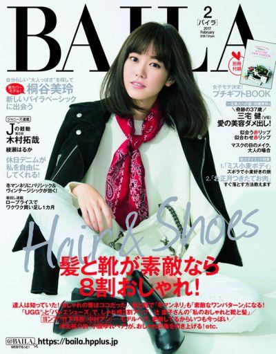 diễn viên Mirei Kiritani trên tạp chí BAILA