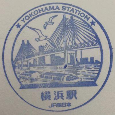 tem ga Yokohama