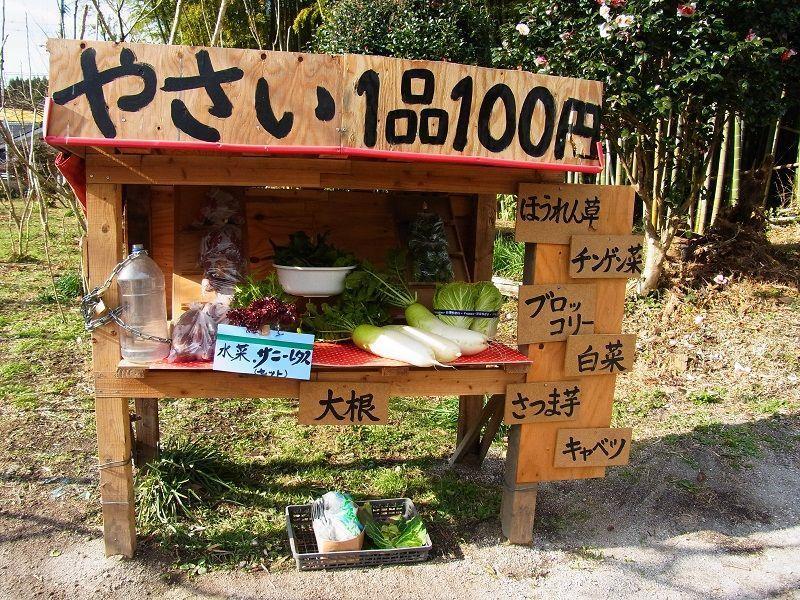 cửa hàng không người bán ở Nhật