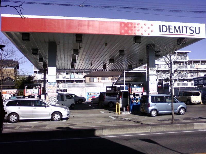 thương hiệu Idemitsu tại Nhật Bản