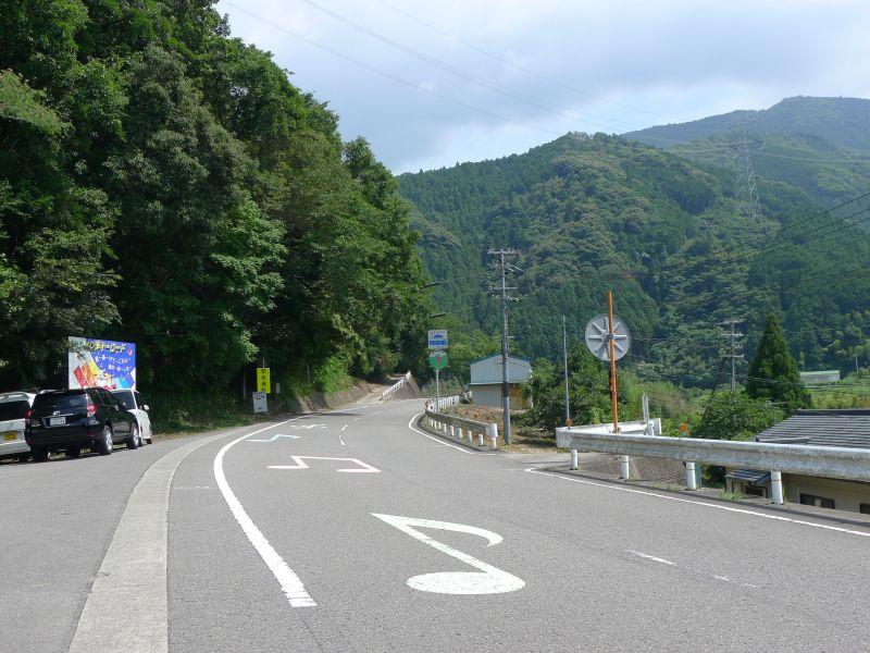 Con đường giai điệu tại Nhật