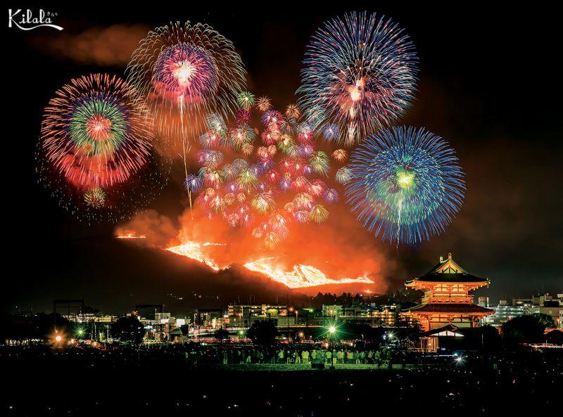 lễ hội đón năm mới Yamayaki