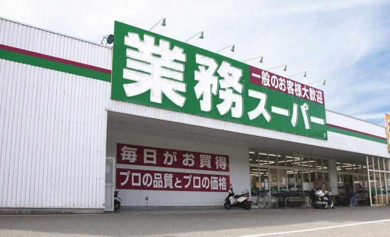 chuỗi siêu thị giá rẻ Nhật Bản