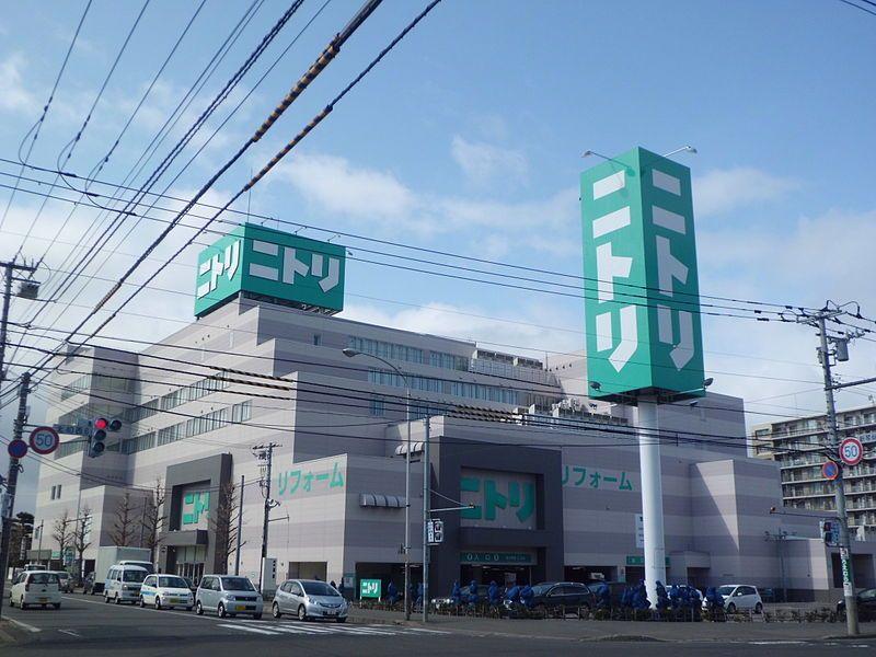 cửa hàng nội thất Nitori