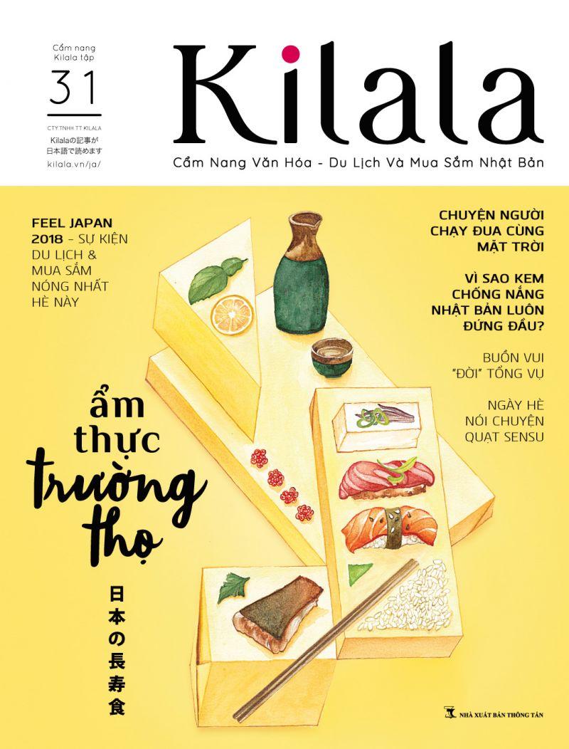 Kilala Vol 31
