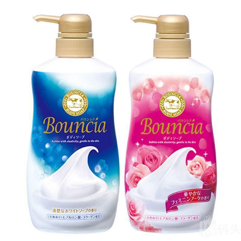 Kilala Choice: Sữa tắm Nhật Bản