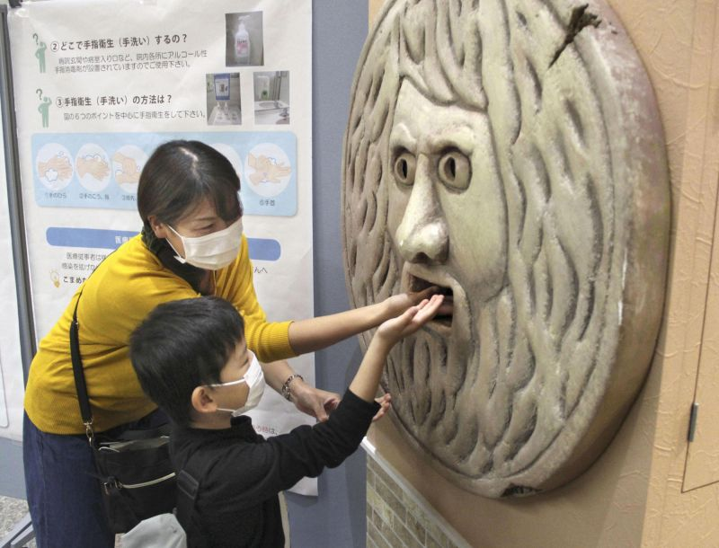Dịch cúm Osaka
