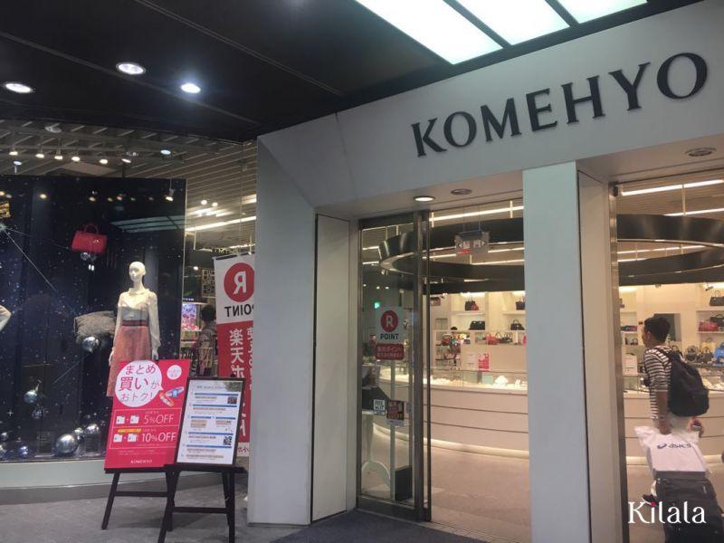 cửa hàng Komehyo