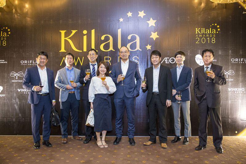 Kilala Awards 2018