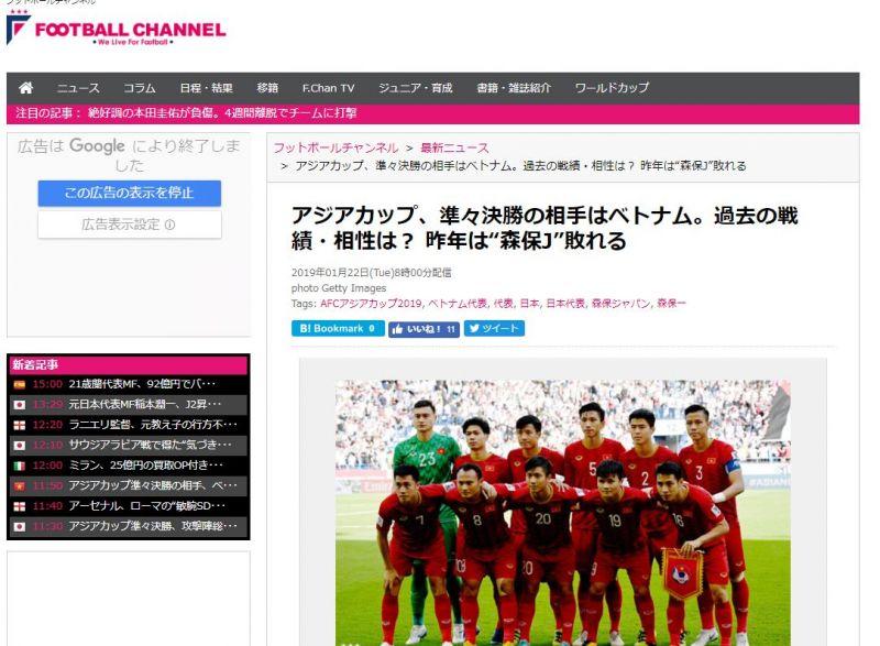 asian cup 2019 viet nam nhat ban 1