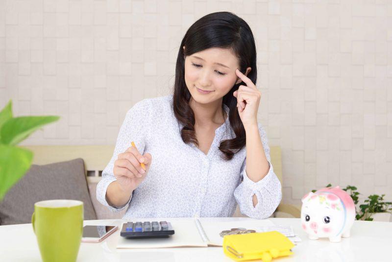 Ai là người giữ tiền trong gia đình Nhật?