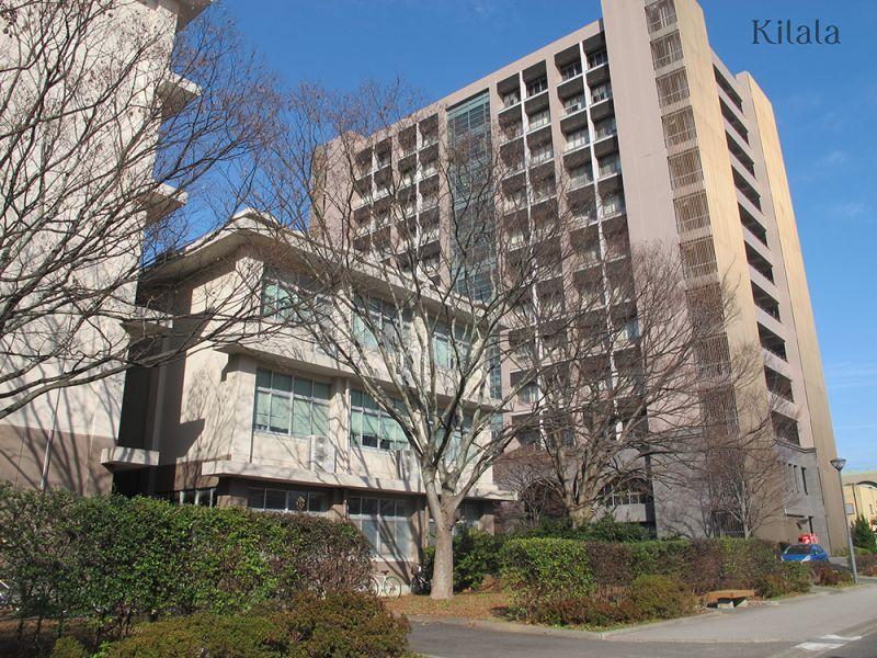 Trường ĐH Nagasaki